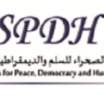 Illustration du profil de Saharan Observatory for Peace, Democracy & Human Rights